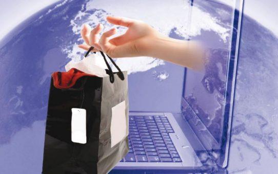Удачные покупки в интернет